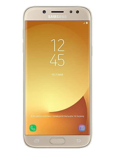 Official Samsung firmware SM-J530F - Sfirmware com