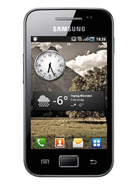 Official Samsung firmware GT-S5830 - Sfirmware.com