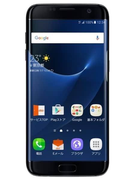 Official Samsung firmware SCV33 - Sfirmware com
